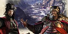 《全面战争三国》全势力领主特长一览 领主都有哪些特长?