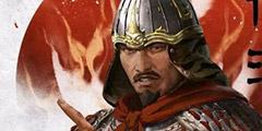 《全面战争三国》夏侯渊技能一览 夏侯渊技能有哪些?