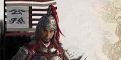 《全面战争三国》公孙瓒领主特长介绍 公孙瓒有哪些领主特长?