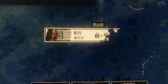 《全面战争三国》邪道玩法分享 邪道流程攻略
