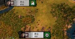 《全面战争三国》马腾怎么玩?双传奇史实模式马腾称帝流程图文攻略