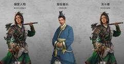 《全面战争三国》郑姜双传奇史诗模式111回合胜利心得