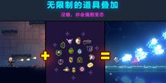 《霓虹深渊》特色玩法介绍 特色内容说明