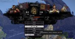 《全面战争三国》董卓玩法速推流程攻略 传奇难度董卓怎么统一?
