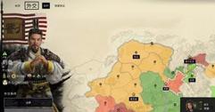 《全面战争三国》全传奇将领将收集通用技巧详解 传奇将领怎么刷