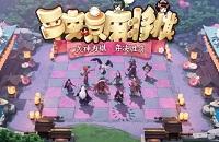 『決戦平安京』麻雀棋5月31日版ラインナップオススメ6術ストラップ一覧