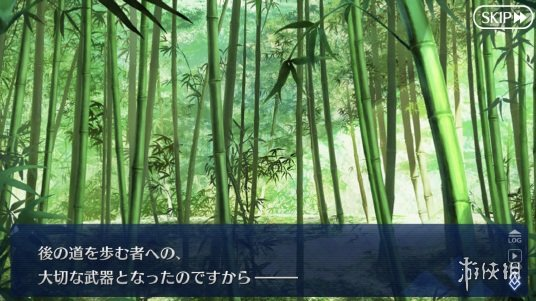FGO幕间物语第9弹故事汇总 日服6月5日新增幕间剧情一览