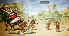 《八方旅人》中文版攻略视频合集 中文版全流程视频攻略