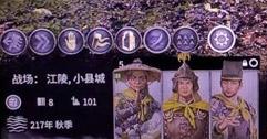 《全面战争三国》黄邵兵种用法技巧图文分享 黄邵兵种怎么搭配?