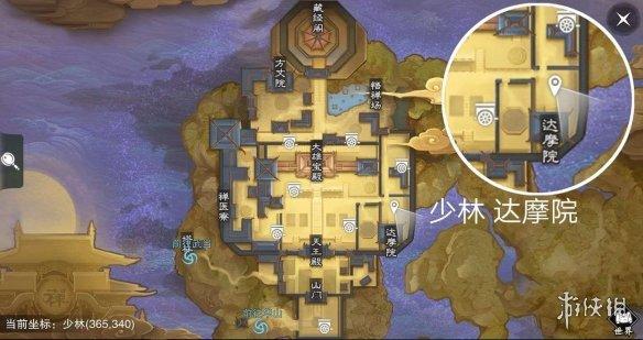 一梦江湖手游6.8打坐点 2019年6月8日坐观万象打坐修炼地点坐标