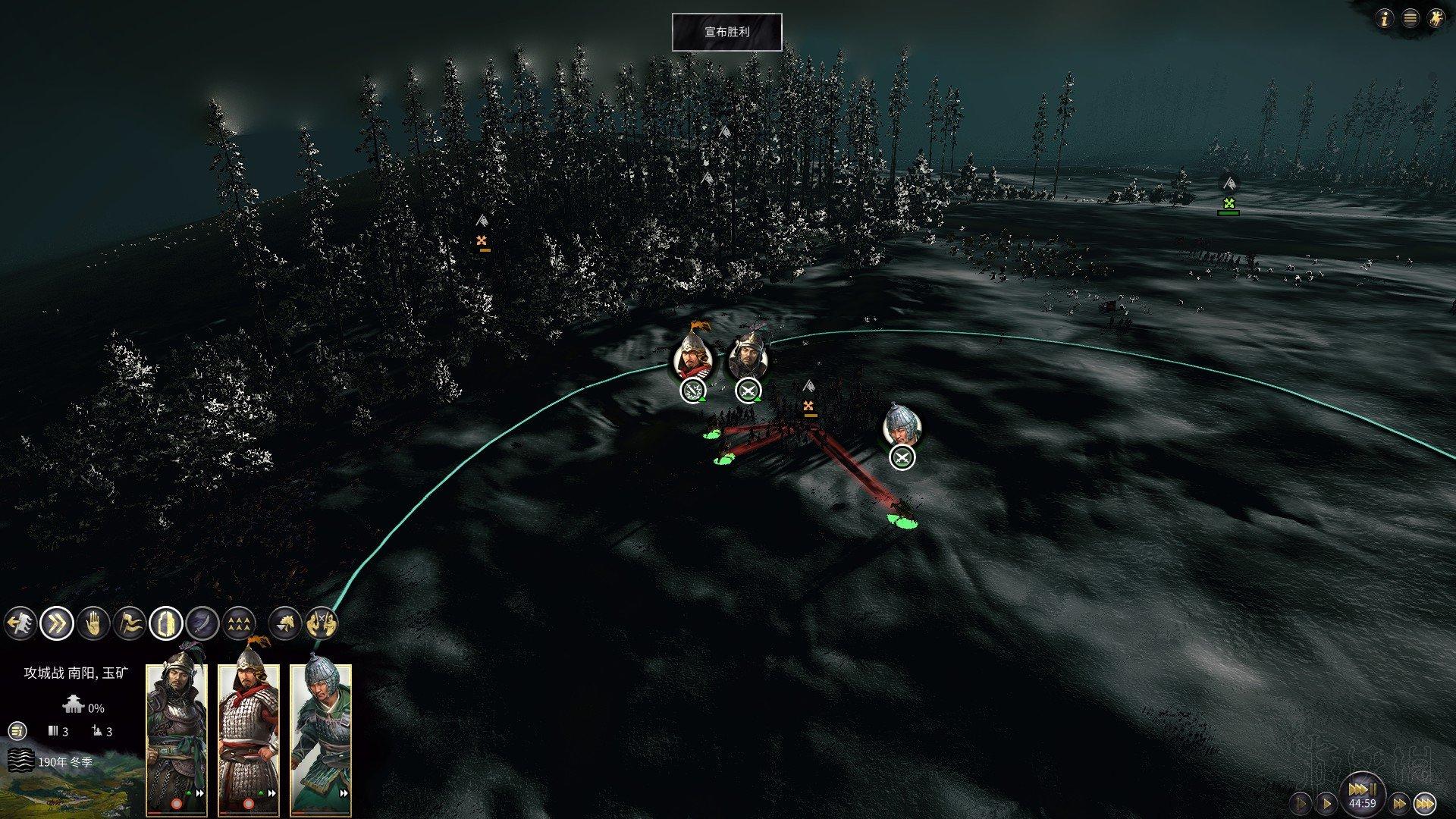 《全面戰爭三國》速通攻略玩 2