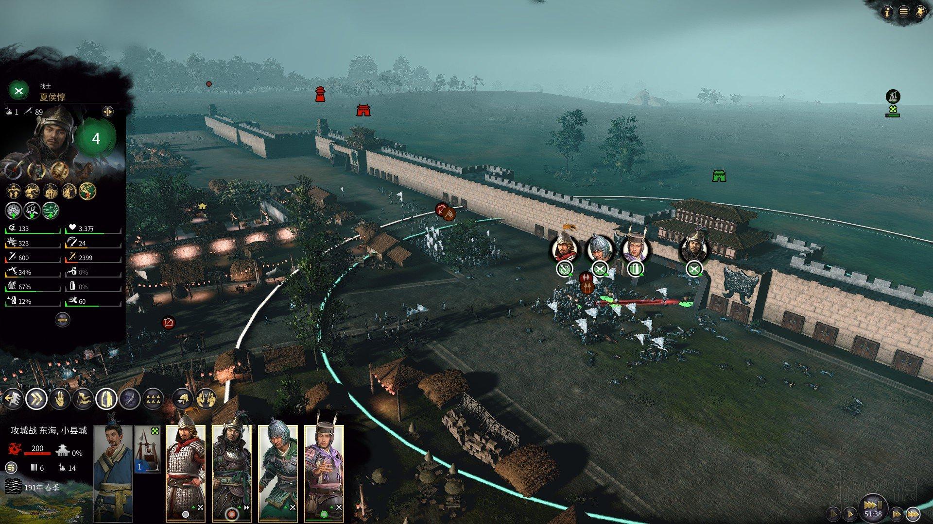 《全面戰爭三國》速通攻略玩 3