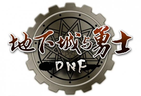DNF天弓���v山德拉怎么打?dnf普雷副本攻略