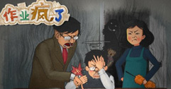 《作业疯了》游戏怎么玩?steam版游戏解说视频合集
