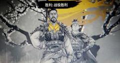 《全面战争三国》刘备战略极难+战斗传奇难度通关要点分析