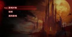 《血污夜之仪式》全剧情通关流程图文攻略 全关卡解谜+全收集攻略详解【完结】