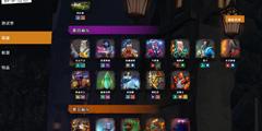 《刀塔霸业》全英雄技能等级效果一览 全棋子各等级属性介绍