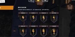 《刀塔霸业》段位有哪些 游戏段位名称一览