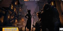 《刀塔霸业》亡灵猎玩法教学 11人口亡灵猎怎么玩