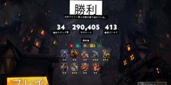 《刀塔霸业》战猎玩法技巧分享 战猎阵容搭配说明