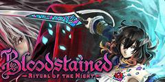 《血污夜之仪式》女武神剑在哪?女武神剑获取方法分享