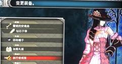 《血污夜之仪式》萌新中后期好用武器推荐 什么武器好用?