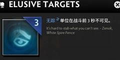 《刀塔霸业》精灵流怎么玩 精灵流玩法技巧分享