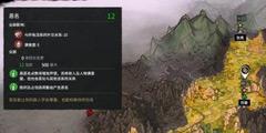 《全面战争三国》双传奇郑姜攻略技巧分享 双传奇郑姜怎么玩?