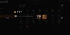 《刀塔霸业》6骑2龙阵容分享 4骑4巨魔玩法介绍