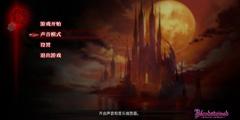《血污夜之仪式》隐藏DLC怎么进入 隐藏DLC进入方法介绍