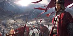 《全面战争三国》传奇难度曹操新手攻略 传奇曹操玩法分享