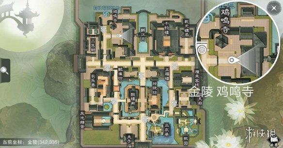 一梦江湖手游7.6打坐点 2019年7月6日坐观万象打坐修炼地点坐标