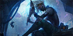 《云顶之弈》刺客职业棋子介绍 刺客职业英雄有哪些?