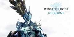 《怪物猎人世界》冰原风飘龙男女套装展示视频 风飘龙套装效果如何?