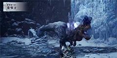 《怪物猎人世界》冰原雷颚龙特点介绍 雷颚龙简介