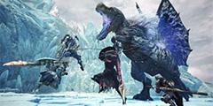 《怪物猎人世界》冰原新增几个怪?冰原新怪物介绍