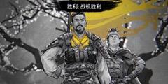 《全面战争三国》刘备双传奇史实通关图文攻略心得分享