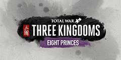 《全面战争三国》八王之乱DLC什么时候上线?八王之乱DLC上线时间介绍