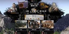《全面战争三国》双传奇马腾开局及后期规划路线图文分享