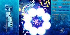 《东方梦想曲》特色玩法介绍 特色内容有哪些