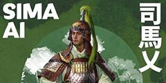 《全面战争三国》司马乂人设及资料介绍 司马乂什么身份?