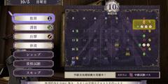 《火焰纹章风花雪月》剧情流程视频攻略 新手剧情视频玩法攻略