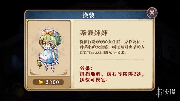 宝石研物语存档异常解决方法 BUG补偿换装看板娘_钻皇帝国