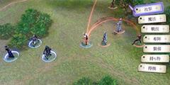 《火焰纹章风花雪月》武器技能属性及武器战技汇总