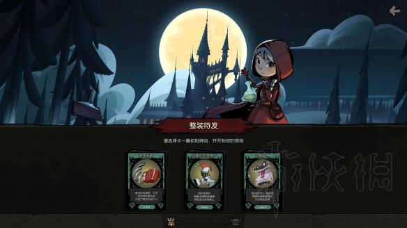 月圆之夜魔术师怎么玩 月圆之夜魔术师流派介绍
