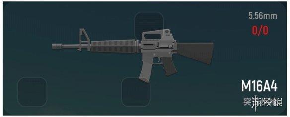 香肠派对M16A4怎么用 M16A4强不强_钻皇帝国