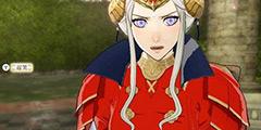 《火焰纹章风花雪月》皇女线通关技巧心得分享 一周目皇女线怎么玩