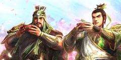 《三国志14》游戏特色简单介绍 有什么特色玩法?
