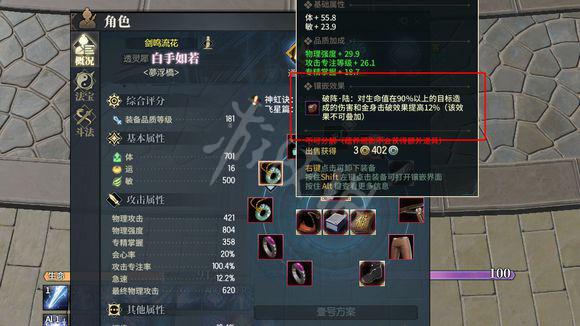 英雄联盟3150英雄哪个好,马剑琴和马剑琪,qq炫舞舞团宣言