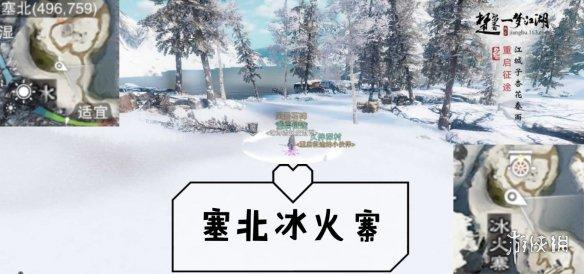 一梦江湖手游8.6打坐点 一梦江湖2019年8月6日坐观万象打坐修炼地点坐标